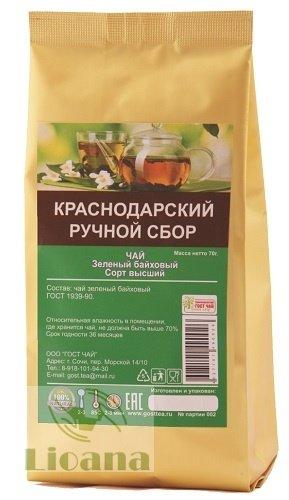 Гост чая крупнолистового